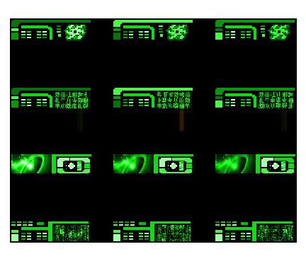!$Computer-Console-001-b