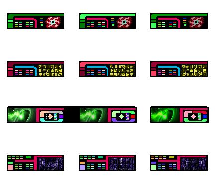 !$Computer-Console-002-c